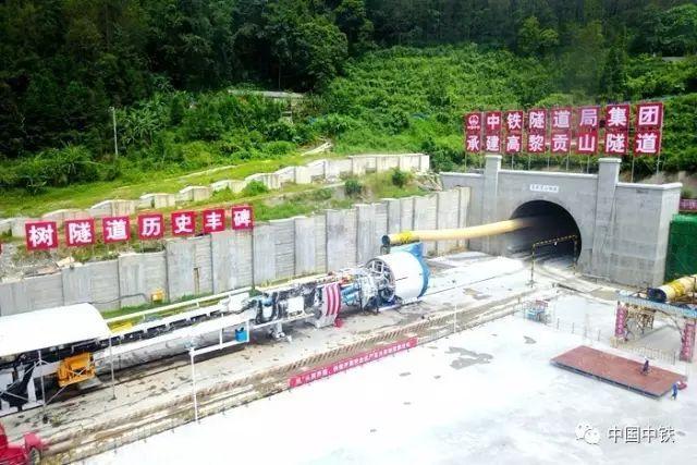 """关于隧道施工中的""""辅助线"""",你了解多少?"""