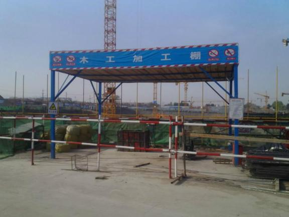 建筑工程之模板工程施工标准做法