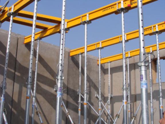 建筑施工技术之模板工程施工工艺-钢支柱