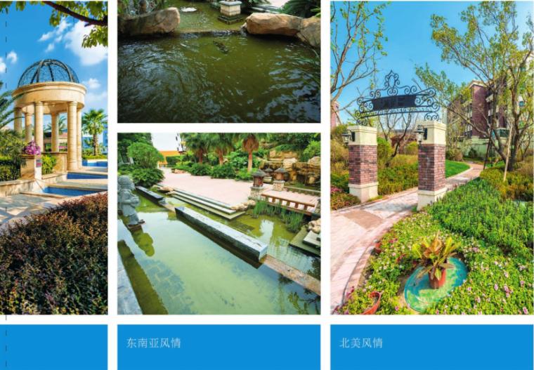 最新居住区景观设计-2-风格展示(东南亚风情)