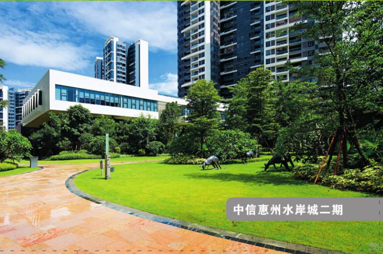 最新居住区景观设计-4-中信惠州水岸城二期