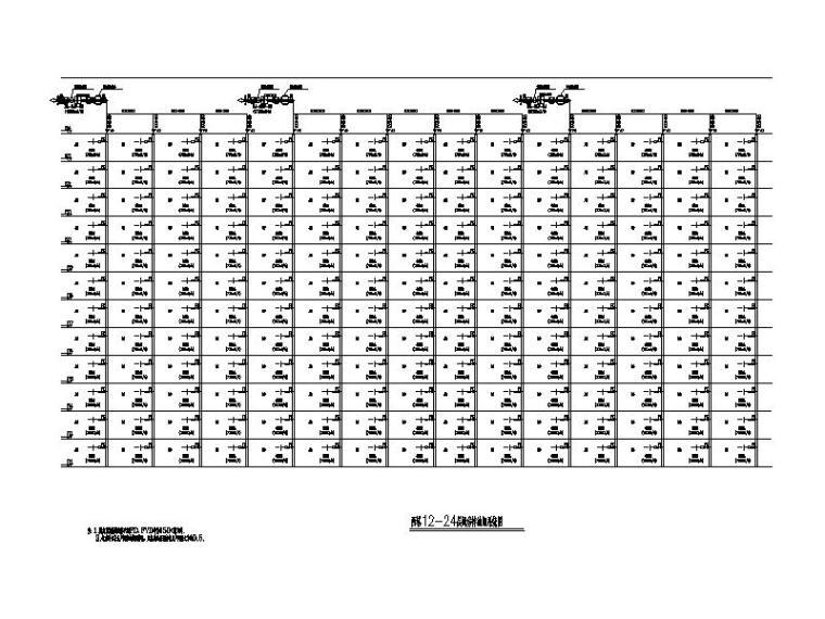 西塔12-24层厨房排油烟系统图