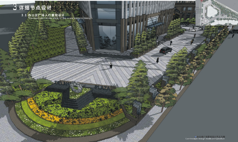 [浙江]湖州乐活自然广场景观设计方案
