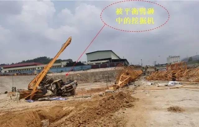 2死3伤,深圳一在建工地发生塔吊倒塌事故_5