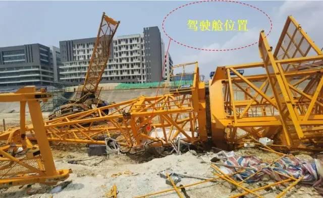 2死3伤,深圳一在建工地发生塔吊倒塌事故_4