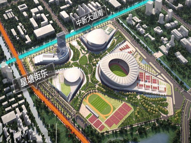 工业园区体育中心项目游泳馆钢结构施工方案