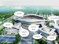 体育中心升级改造工程钢结构安装施工方案