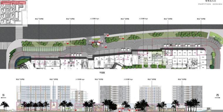 [海南]现代都市气息大都会景观方案文本-住宅北入口