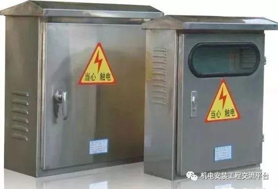 标准电箱做法资料下载-[收藏]施工现场电箱图解