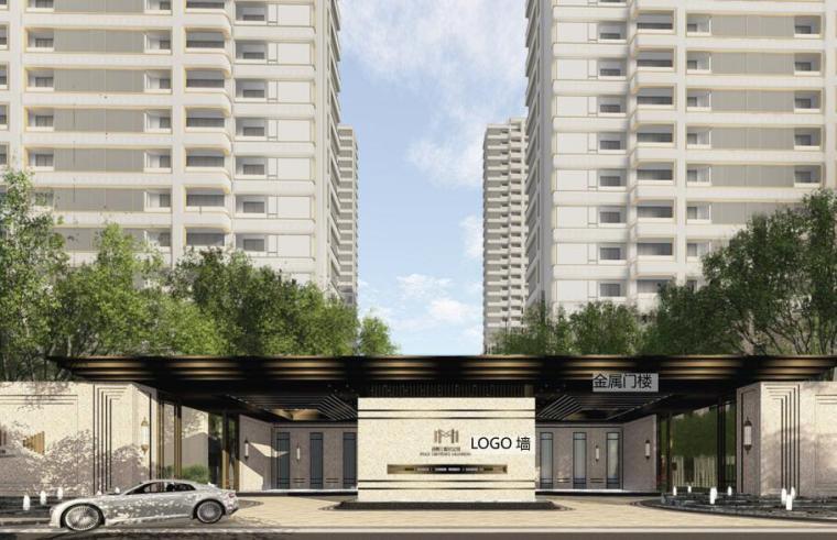 [浙江]轻奢大气住宅景观方案设计