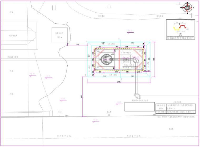污水处理厂深基坑开挖及钢板桩支护施工方案