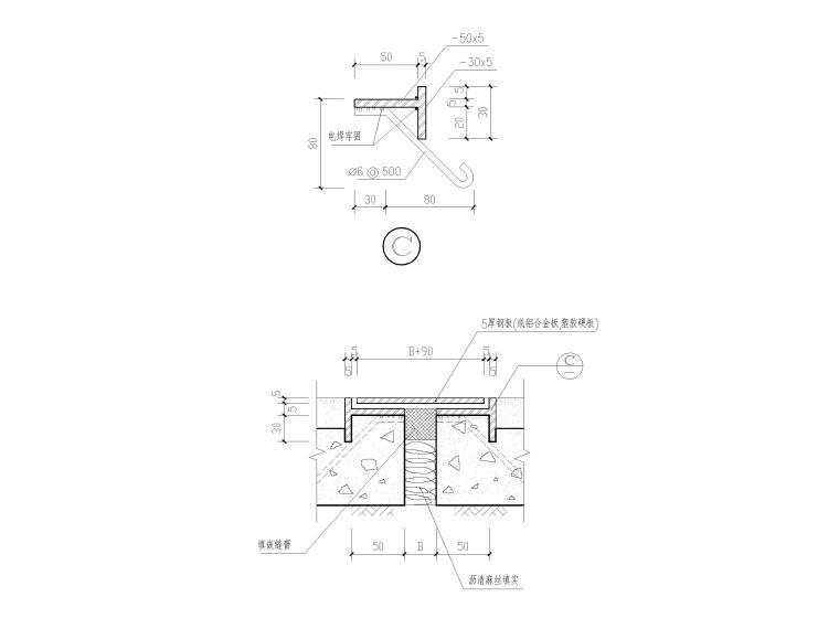 18套变形缝大样节点详图CAD