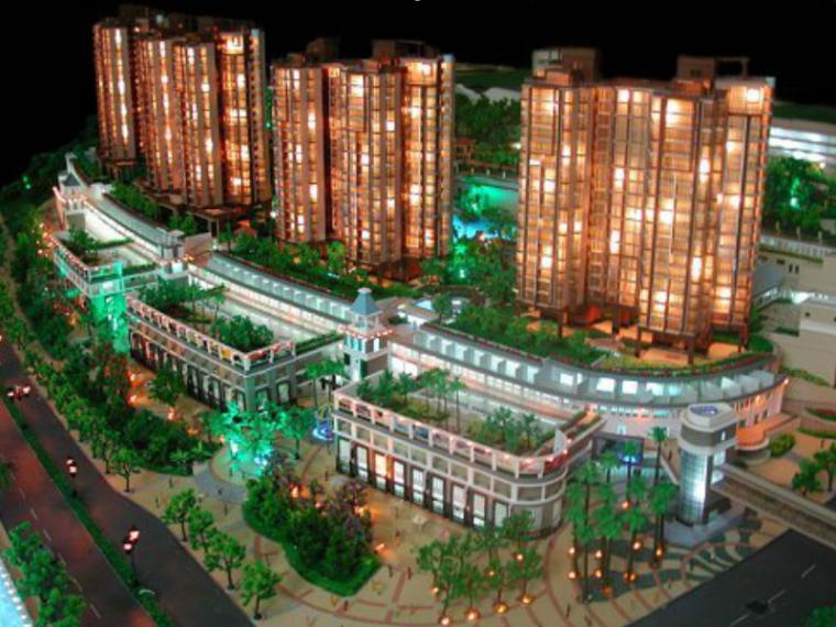 建设工程项目管理人员技术讲义(PPT)
