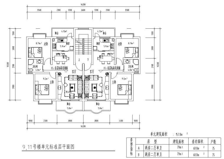 高层户型图-1梯2户点式户型设计 (8)