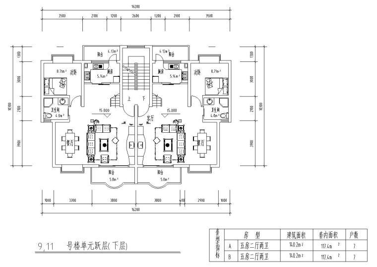 高层户型图-1梯2户点式户型设计 (7)