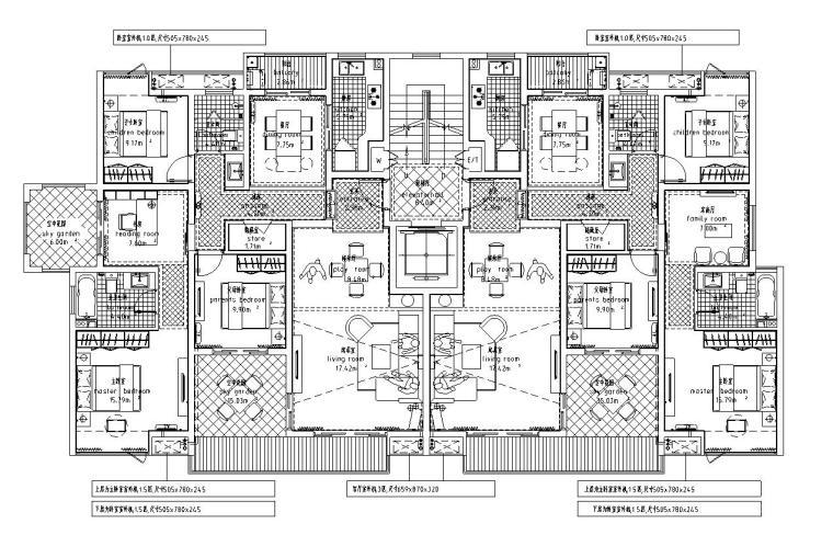 高层户型图-城建户型汇总-高层户型图- 城建户型汇总 (1)
