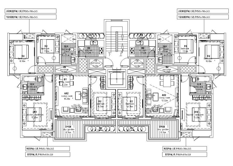 高层户型图-城建户型汇总-高层户型图- 城建户型汇总 (6)