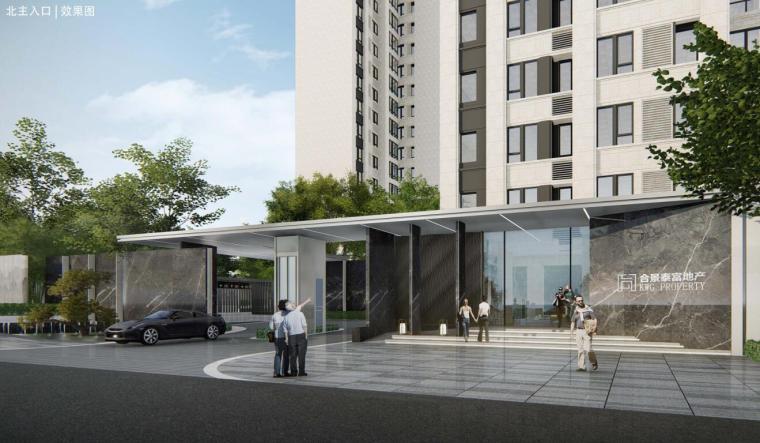 [重庆]高端豪宅大区景观方案设计