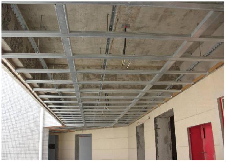 住宅装修工程施工工艺和质量标准(2017年)