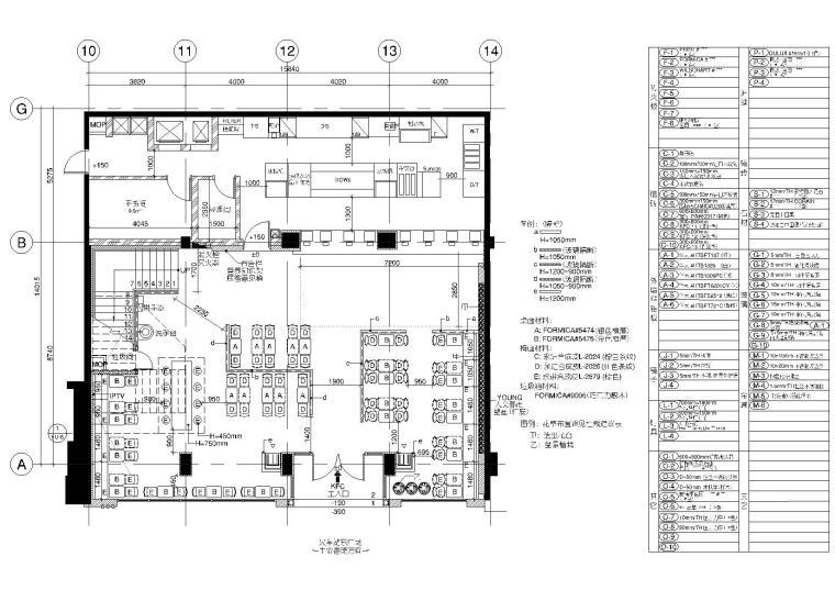 564㎡二层肯德基快餐厅室内装饰设计施工图