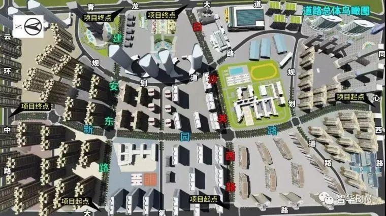 白云区道路工程建设项目中BIM技术的应用