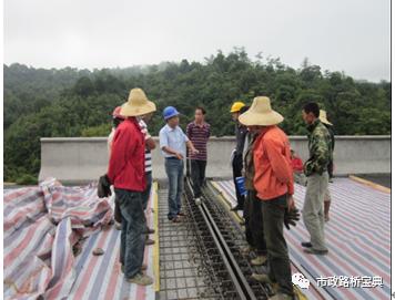 桥梁伸缩缝施工技术方案