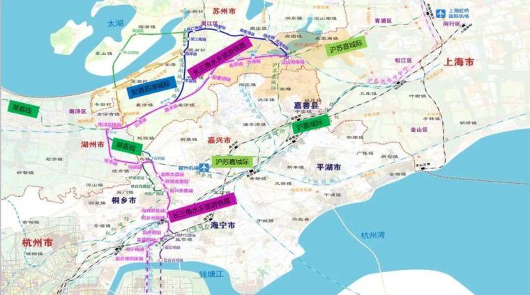 长三角一体化示范区4条城铁规划首公开!_3