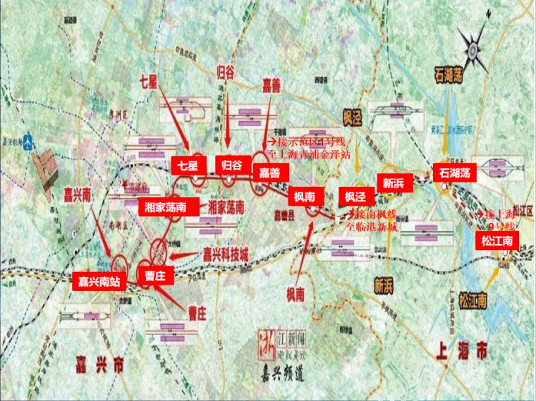 长三角一体化示范区4条城铁规划首公开!_4