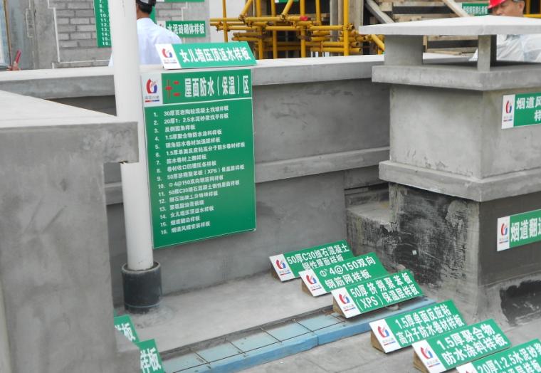 高层住宅及地下车库工程工法样板施工方案