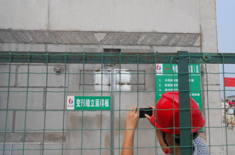 高层住宅及地下车库工程工法样板施工方案-26样板实例