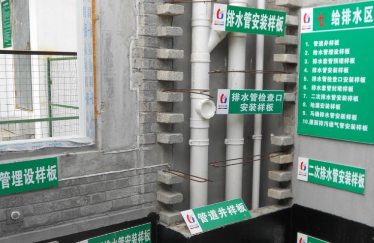 高层住宅及地下车库工程工法样板施工方案-27样板实例
