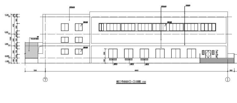 南区三号改造后立面图