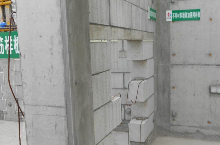 高层住宅及地下车库工程工法样板施工方案-29样板实例