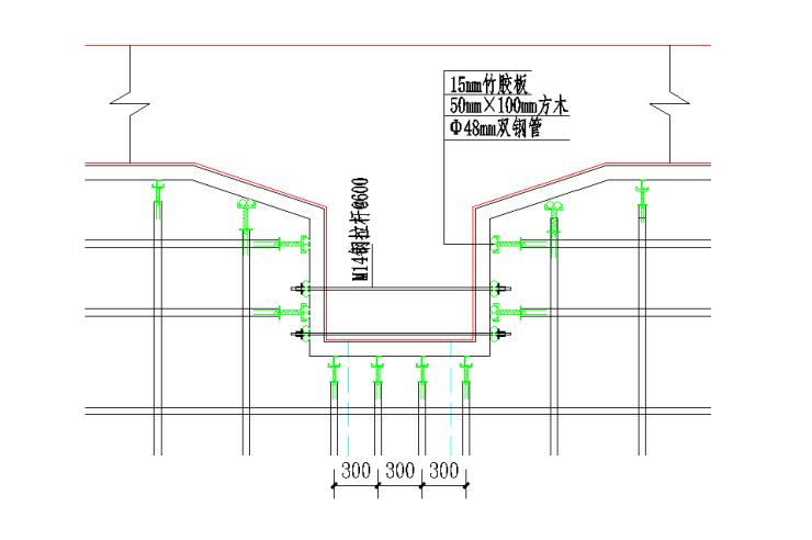 [浙江]地铁车站主体结构施工组织方案-梁体断面图