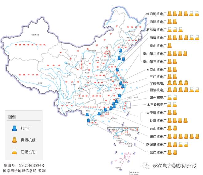 国家最新发布-中国大陆核电厂分布图速查