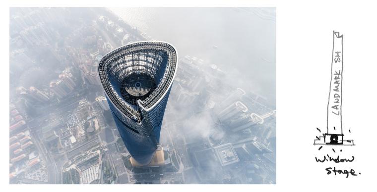 蔚来汽车上海用户体验中心--法国AS建筑工作
