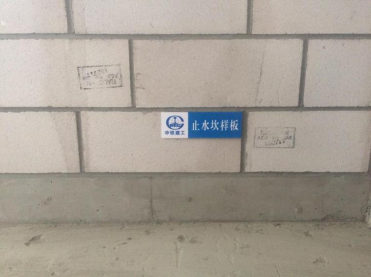 25导墙制作