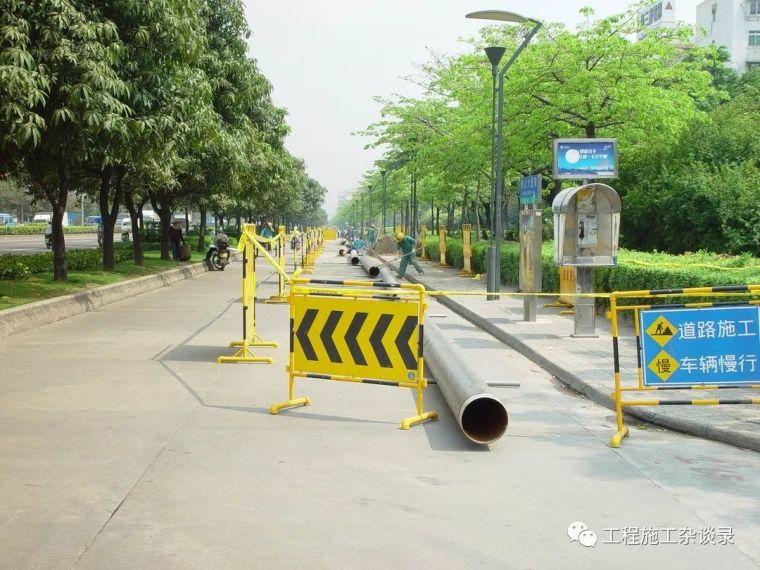[详细]室外排水管道施工准备及流程
