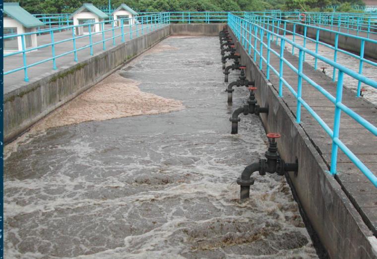 污水处理厂建设及运营的管理要点