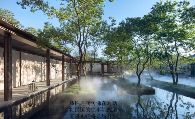 [江苏]知名企业展示区园林景观方案设计