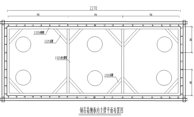 桥梁承台工程专项施工方案资料下载-水中承台钢板桩钢吊箱围堰专项施工方案