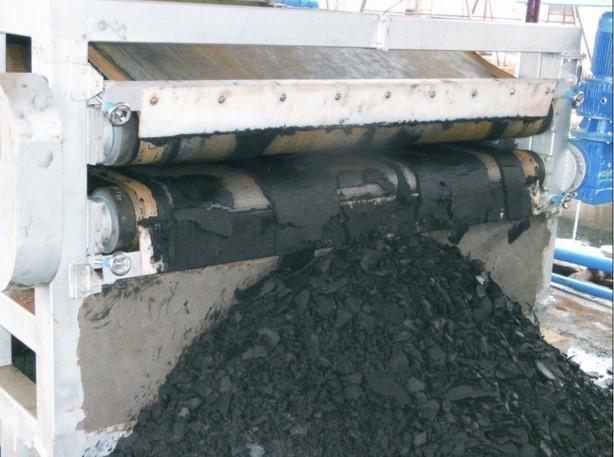 市政污水处理现状及工艺流程(ppt)