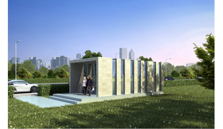 [常州]市政综合管廊部分施工设计方案