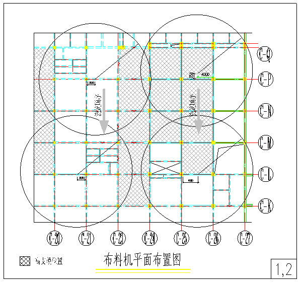 框架核心筒结构高层住宅工程高支模施工方案-81布料机平面图