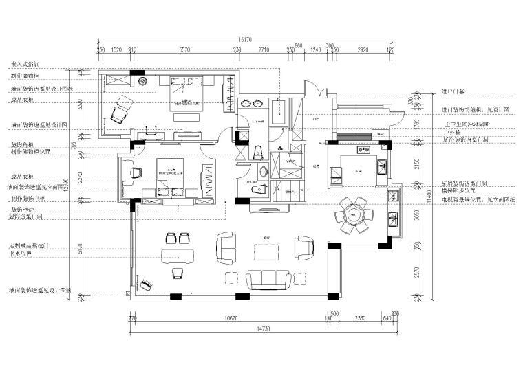 [南京]245㎡欧式四居室别墅样板房施工图