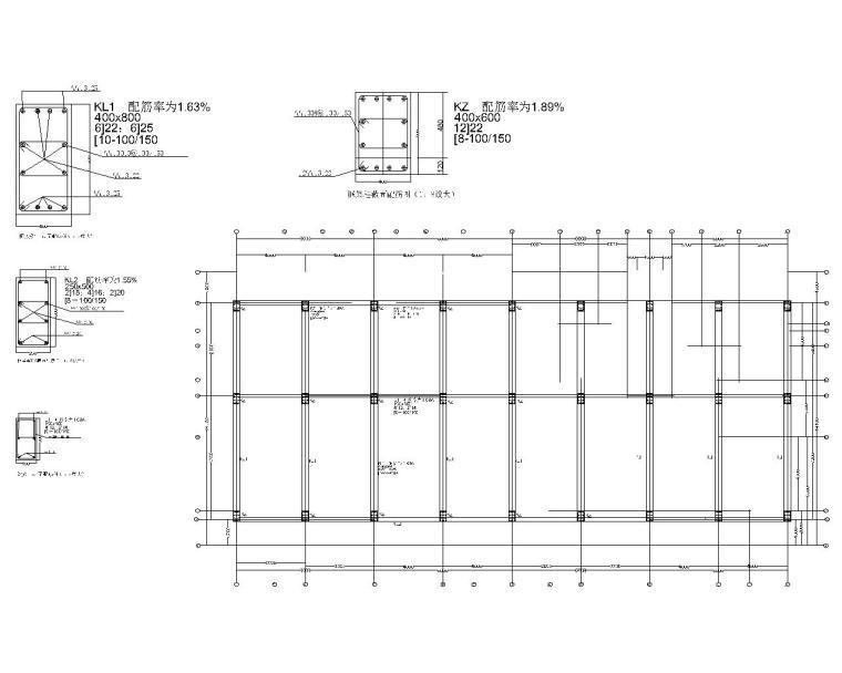 某六层底框砖混住宅结构施工图(CAD)