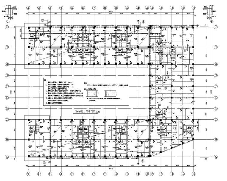 某五层贸易中心框架结构施工图(CAD)