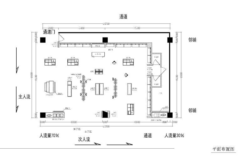 150平方长方形体育品牌专卖店施工图