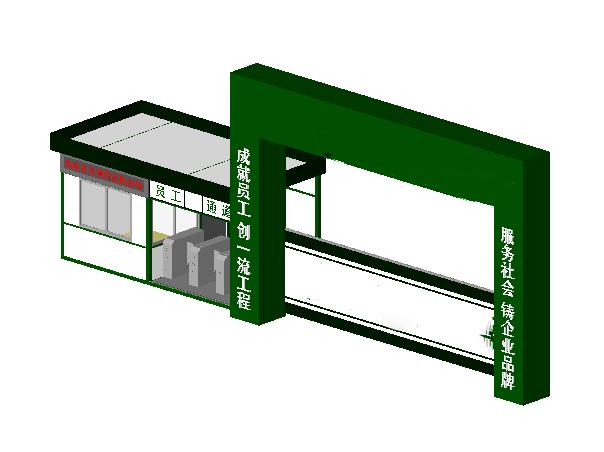 施工现场入口大门Revit模型及标准(2014版)