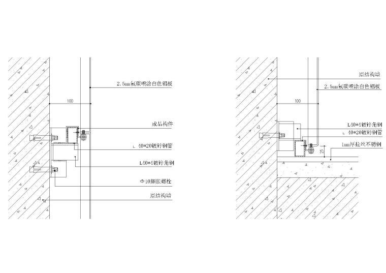 铝板,木挂板,挂板与顶面拼接等节点大样图
